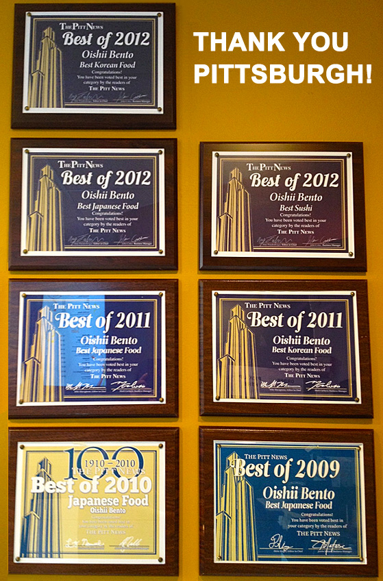 Oishii Bento Pittsburgh - Best Japanese Food 2012, Best Korean Food 2012, Best Sushi 2012